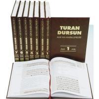 Kur'an Ansiklopedisi Seti Turan Dursun