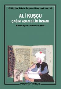 Ali Kuşçu Yavuz Unat