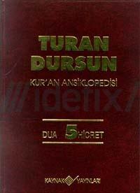Kur'an AnsiklopedisiCilt: 5