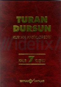 Kur'an AnsiklopedisiCilt: 7