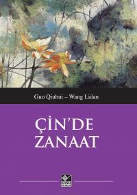 Çin'de Zanaat Guo Qiuhui