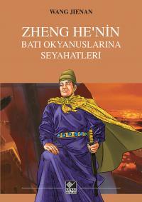 Zheng He'nin Batı Okyanuslarına Seyahatleri Wang Jienan